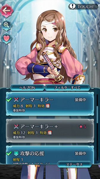 Fe_hero01e8