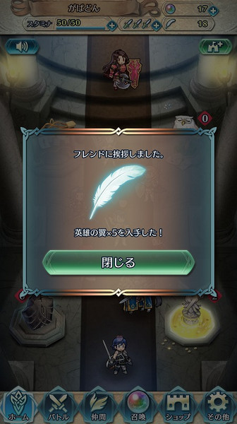 Fe_hero01g3