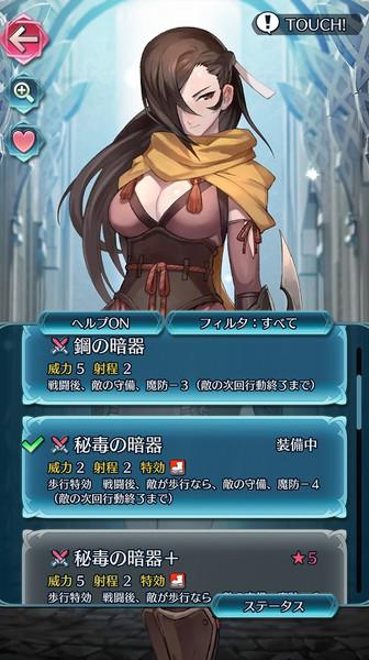 Fe_hero02c2