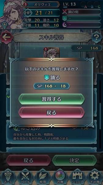 Fe_hero02e