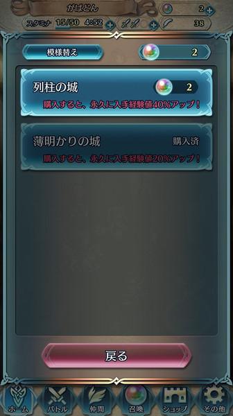 Fe_hero02g
