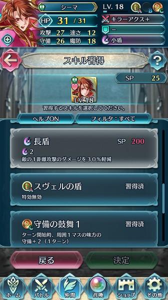 Fe_hero02g3