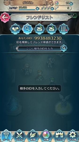 Fe_hero_id