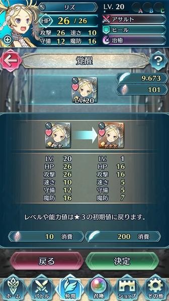 Fe_hero03c4