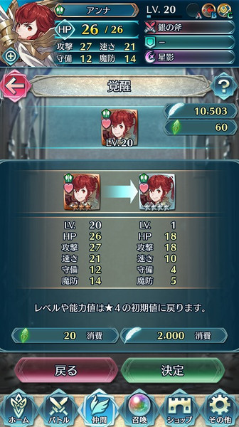 Fe_hero03f5