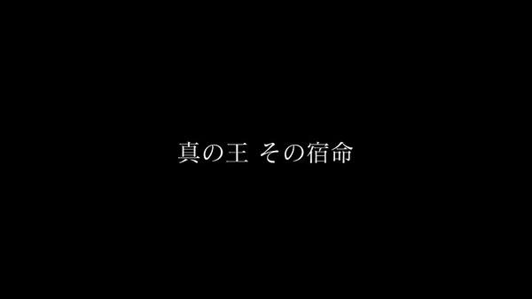 Ffxv_11j9x