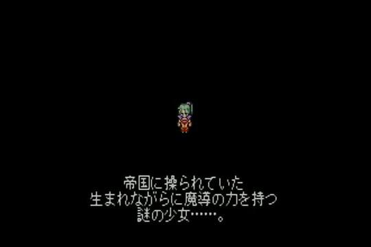 Ff6a_00b2