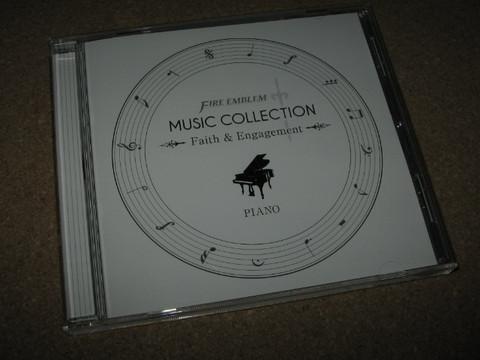 Fe_music_piano