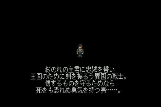 Ff6a_03a5