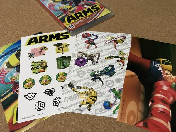 Arms_01a2