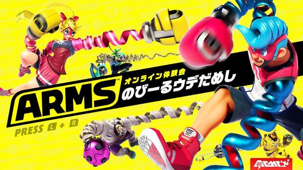 Arms_01a3