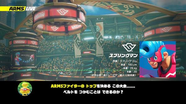 Arms_01b3