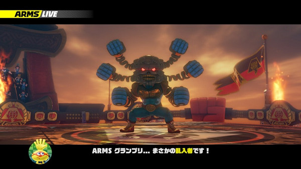 Arms_02a5