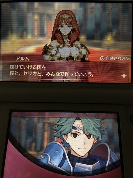 Fe_echoes14h3