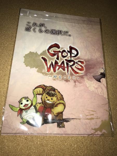God_w_01a3