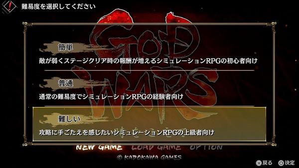 God_w_01a7