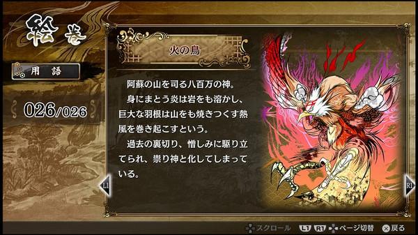 God_w_09q2