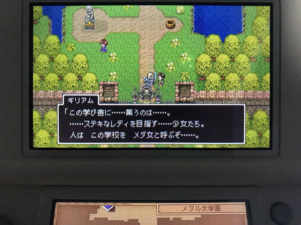 Dq11_05a5