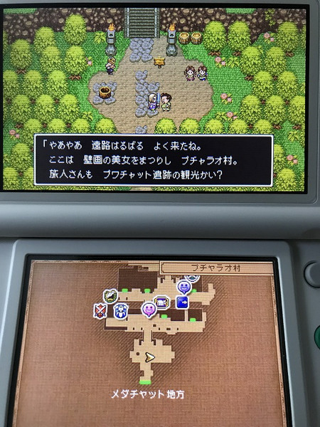 Dq11_05d2