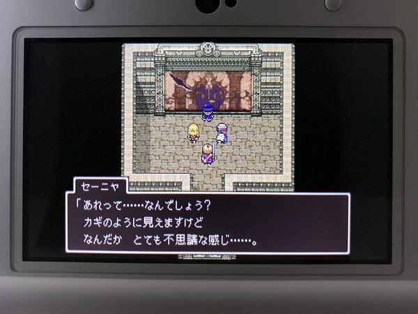 Dq11_05d5