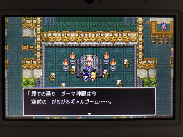 Dq11_05g2