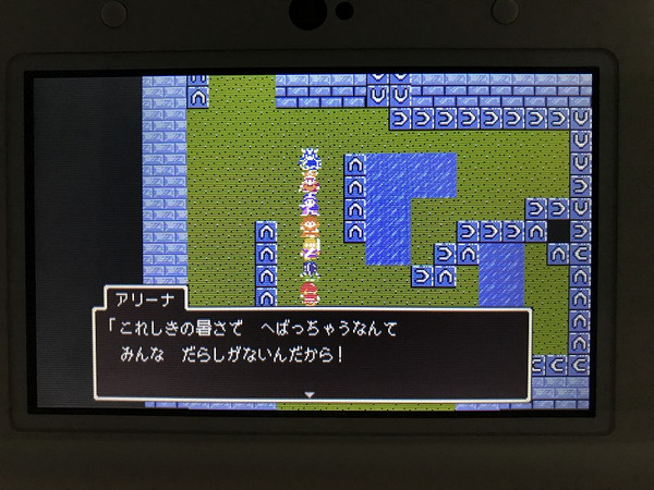 Dq11_05g5