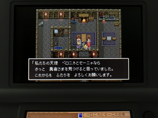 Dq11_06d8x