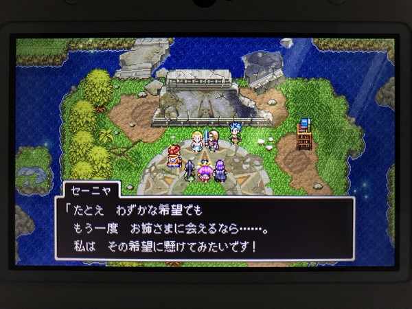 Dq11_11a9