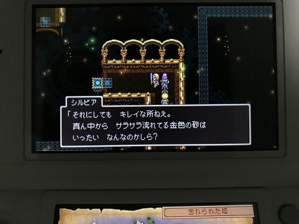 Dq11_11b4