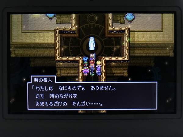 Dq11_11b5