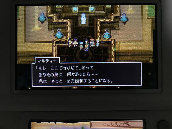 Dq11_11d2
