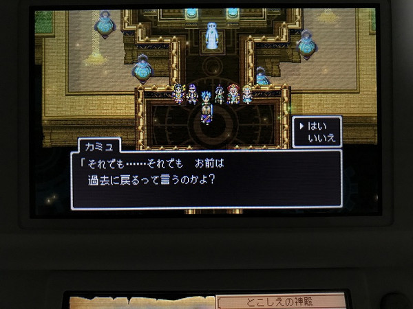 Dq11_11d4