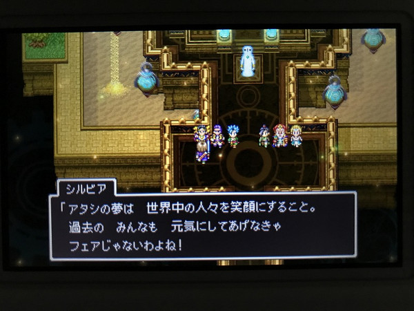 Dq11_11d5x