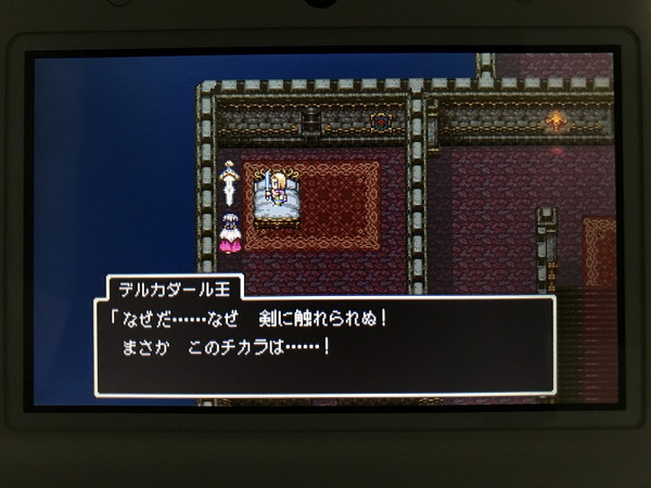 Dq11_11g4