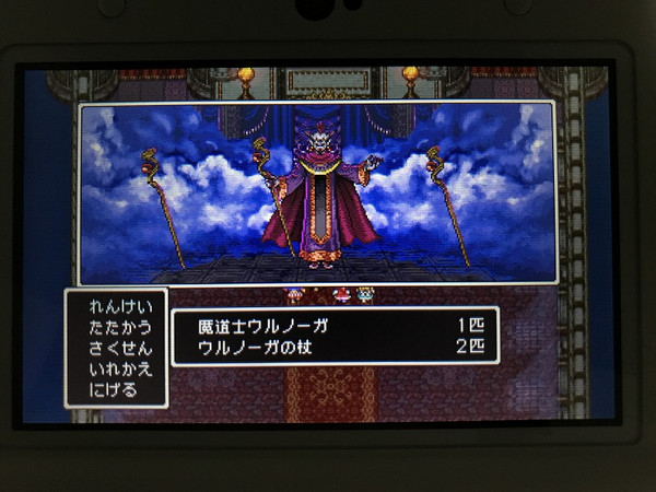 Dq11_11g6x