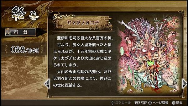 God_w_13q6