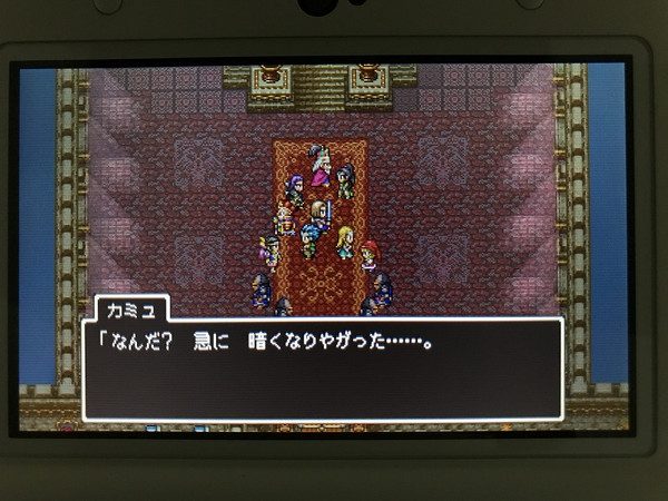 Dq11_12a