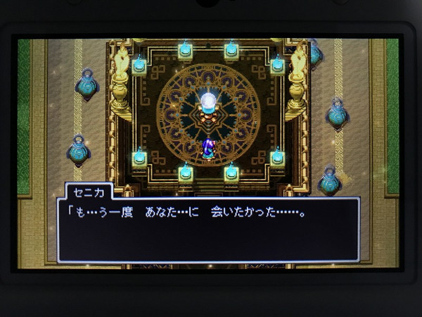 Dq11_12d6x