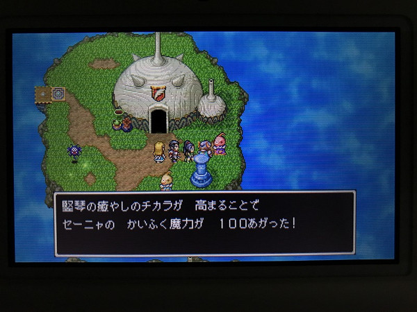 Dq11_12h7