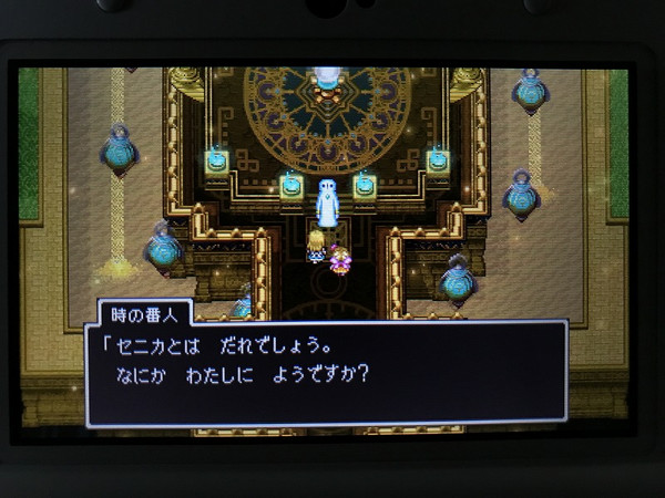 Dq11_13a5