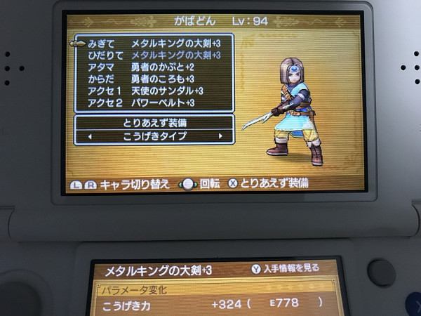 Dq11_13d4