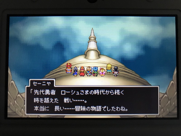 Dq11_13g4
