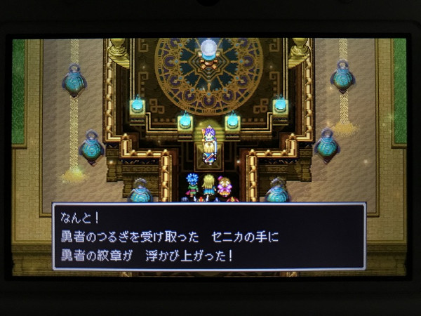 Dq11_13g7