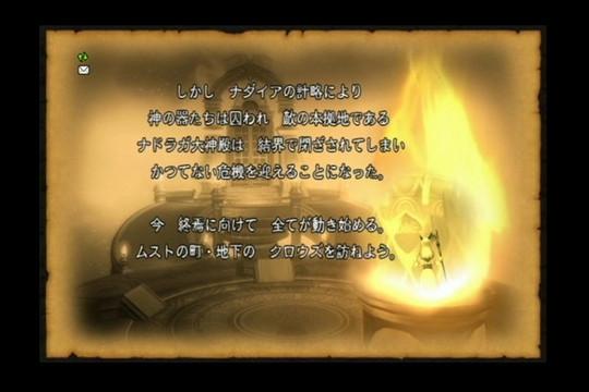 Dqx3rd_36a_00