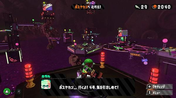 Spla2_hero2b
