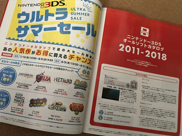 3ds_all_c