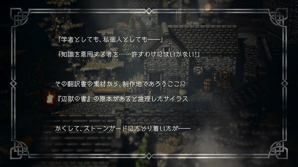 Octr22a3