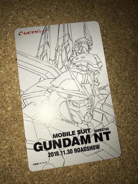 Gun_nt180817b
