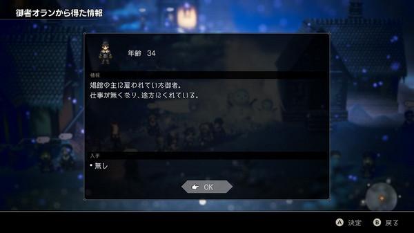 Octr36g8x