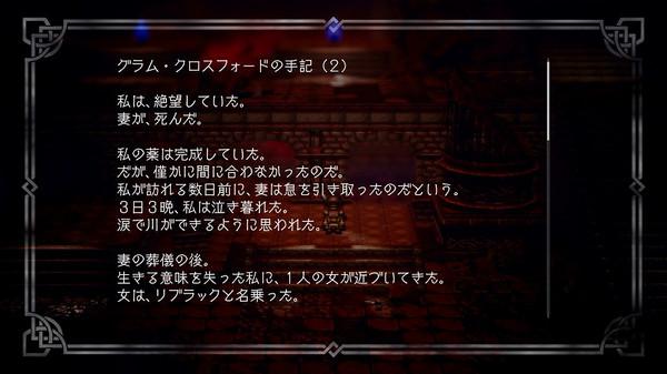 Octr38c4